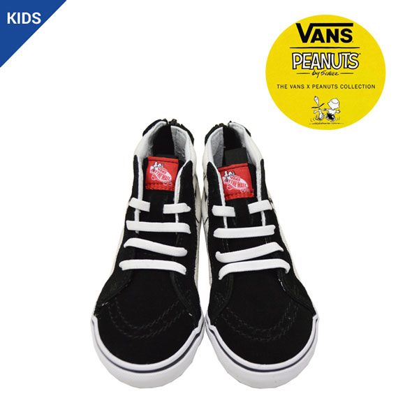 【VANS(バンズ)】KID'S SK8-HI ZIP (PEANUTS) JOE CO【VANS×PEANUTSコラボモ...