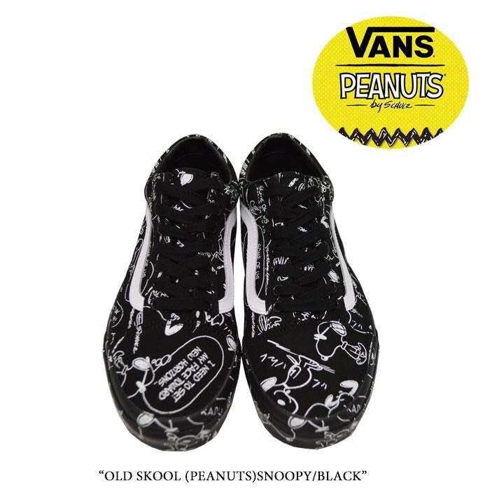 【VANS(バンズ)】OLD SKOOL (PEANUTS)SNOOPY/BLACK【VANS×PEANUTSコラボモデル】【...