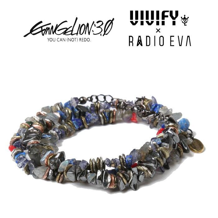 メンズジュエリー・アクセサリー, ブレスレット VIVIFY x RADIO EVAPebble Metal Chips Beads Cord evangelion VRE-271
