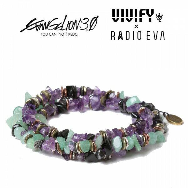 メンズジュエリー・アクセサリー, ブレスレット VIVIFY x RADIO EVAVIVIFY x RADIO EVA Pebble Metal Chips Beads Cord