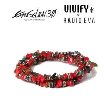 VIVIFY x RADIO EVAPebble &Metal Chip's Beads Cord/式波・アスカ・ラングレー【エヴァンゲリオン 公式アクセサリー】【evangelion】【受注生産 オーダーメイド】【キャンセル不可】