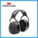PeltorペルターイヤーマフX5A防音(NRR31dB)
