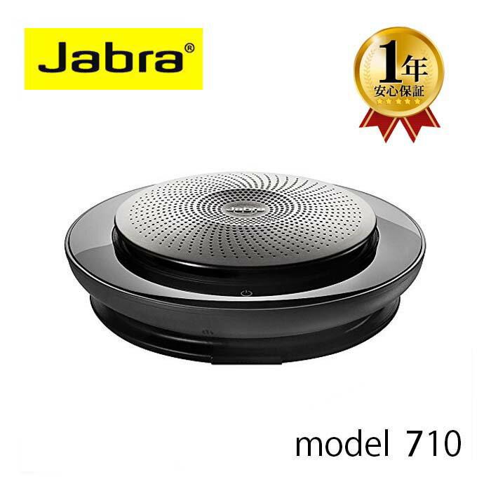 【1年保証】Jabra SPEAK 710-FOR PC スピーカーフォン