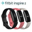 【1年保証】 Fitbit Inspire 2 フィットビット インスパイア 2 スマートウォッチ