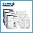 DeLonghi デロンギ コーヒーメーカー用 除石灰剤 100ml×2 お得な3本セット DLSC200