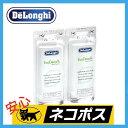 DeLonghi デロンギ コーヒーメーカー用 除石灰剤 1...