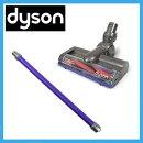 ダイソンDysonDC59DC62Carbonfibremotorisedfloortoolダイソン純正カーボンファイバー搭載モーターヘッド+DC59DC62純正ロングパイプセット送料無料