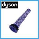 DysonダイソンDC58DC59DC61DC62用Filterフィルター送料無料