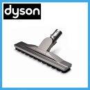 DysonダイソンArticulatingHardFloorToolハードフロアツール送料無料