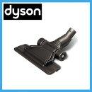 DysonダイソンFlatOuttoolフラットアウトツール送料無料