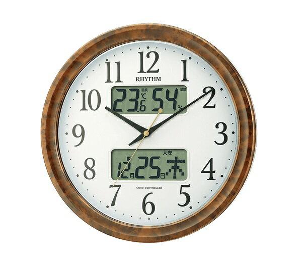 置き時計・掛け時計, 掛け時計  RHYTHM M617SR