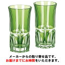 【カガミクリスタル】 竹の膳 ペアひとくちビールグラス 120cc