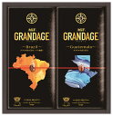 AGFグランデージ ドリップコーヒーギフト  G2148-503