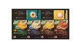 味の素 「クノール」 スープ&コーヒーギフト  G2162-910