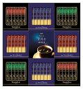 AGF「ちょっと贅沢な珈琲店」スティックプレミアムブラックコーヒーギフト M2106-419