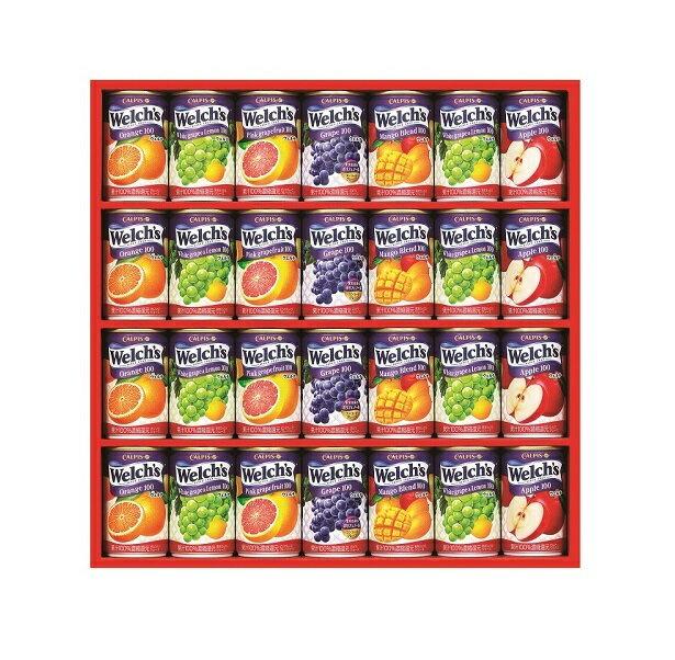 水・ソフトドリンク, 野菜・果実飲料 Welchs G1952-804
