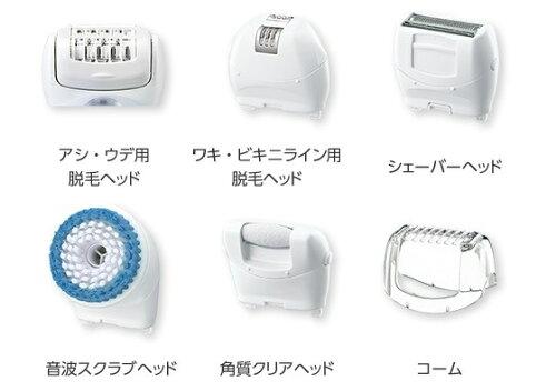 【Panasonic】脱毛器ソイエES-ED97