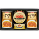 ニッスイ 缶詰・スープ缶詰ギフトセット  B6112-605