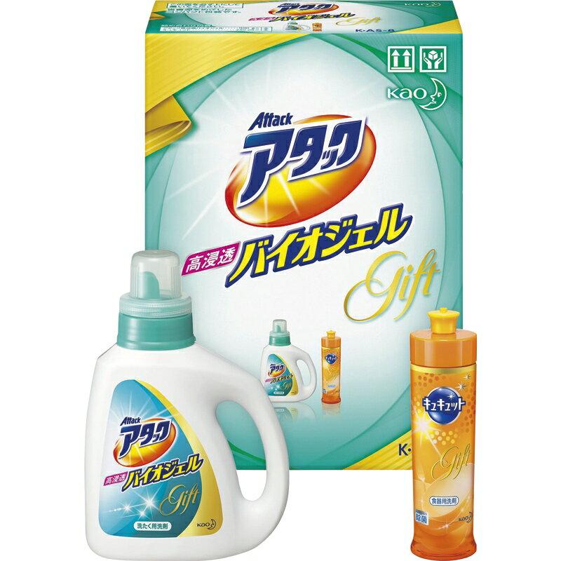 洗濯用洗剤・柔軟剤, セット  B5051-038