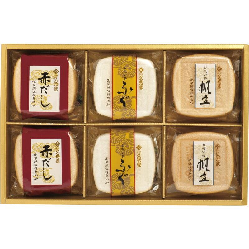 和風惣菜, お吸い物  B5072-104