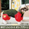 【アウトレット】WHCY(ウォームハート) Jレインコート オリーブグリーン XS〜2号