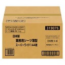 【送料無料】日本製 業務用ペットシーツ 薄型 スーパーワイド 144枚...
