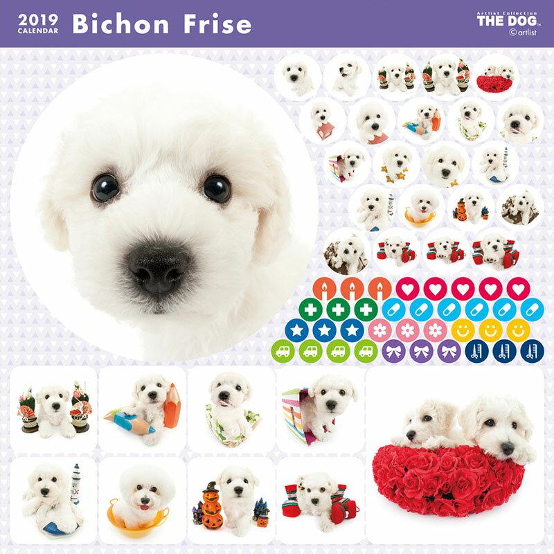 【あす楽】THE DOG 2019年 カレンダー ビションフリーゼ