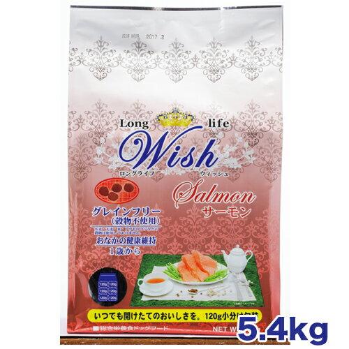 ウィッシュ グレインフリー(穀物不使用) サーモン 5.4kg(450g×12)