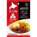 北の極 旨みたっぷりエゾシカ肉のポトフ[北海道/国産/蝦夷鹿/エゾ鹿/小型犬/中型犬/大型犬/レトルト]
