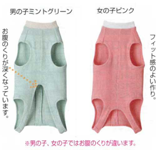 【数量限定アウトレット】ウォームハート Tピース ピンク 女の子 8号~10号