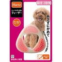 ハーツデンタル ティーザー S 超小型犬〜小型犬用