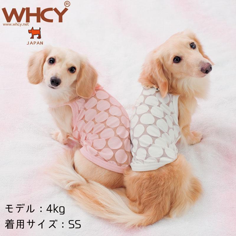 WHCY(ウォームハート)水玉サマーキャミソール B