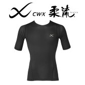 【メンズ】[ワコール]CW-X 柔流(Jyuryu)-ラウンドネック(半袖)メッシュタイプ<男性用>JAO310【wcl-cwx-mt】【504】【n】【n07】【p】【】