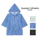 [ワコール]tsumori chisato SLEEP(ツモリチサト)パイルプチドット トップス(フード)【ルームウェア・ナイティ・パジャマ】【605】【n】【nt】【t】【6s】【】
