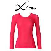 [ワコール]CW-X セカンドボディ-ラウンドネック(長袖)<レディース>CHY420【wcl-cwx-wt】【n】【n07】【p】【】