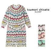 [ワコール]tsumori chisato SLEEP(ツモリチサト)スカラップボーダー ワンピース【ルームウェア・ナイティ・パジャマ】【702】【n】【n02】【p】【】