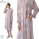 ナルエー ワンピース 8分袖 薄手の綿ローン 綿100% モロッカンパターン 3段切り替え ブルー 31006 ルームウェア
