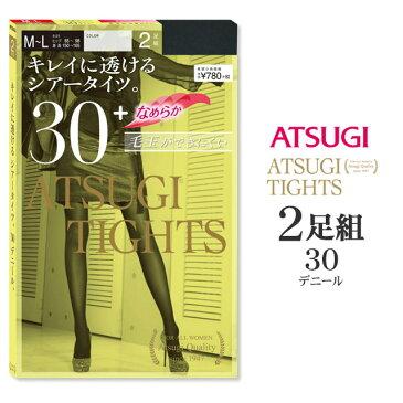 アツギ ATSUGI TIGHTS キレイに透けるシアータイツ。 タイツ 2足組 30デニール FP78312P【8w】【t】【】