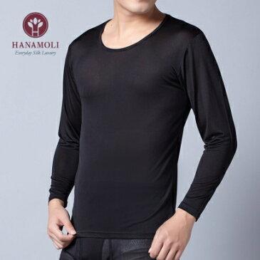 送料無料 30%オフ silk 100% メンズ 長袖 インナー メンズ シルク 長袖 インナー シルク 100% メンズ 紳士 メンズ 紳士 シルク インナー 813 セラス シルク 813
