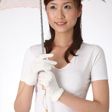 【送料無料】シルク 手袋 シルク 手袋 スムース シルク 手袋 レディース 絹 シルク 手袋 レディース silk SW60 神戸生絲 コベス