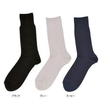 【送料無料】シルク コットン 二重編靴下 楽らく ソックス 紳士 シルク 靴下 神戸生絲 コベス sy501 メンズ くつした
