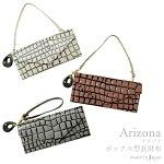 Arizonaボックス型長財布レディースウォレット本革キップ使用アリゾナギャルソン式長財布スワロフスキーチャーム&ストラップ付き