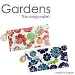 ガーデンズGardens薄マチ長財布/レディース(本革ウォレット)収納力抜群カード収納財布