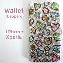 スマホケース 手帳型 iPhone全機種対応 iPhone 11 Pro max Xperia 5 SO-01M SOV41 Xperia 8 SO……