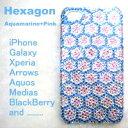 スマホケース iPhone 12 Pro Max アイフォンケース Xperia 1 II/SO-51A/SOG01 Xperia 5 II/SOG……