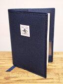 犬印純綿帆布ハードカバー用カバー(紺)