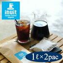 水出しアイスコーヒーパック(1リットル用×2パック)