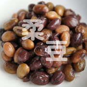 兵庫県但馬・丹波産4種類の豆の柔らか煮