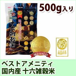 厳選された十六種類の雑穀を絶妙な配合比でブレンドいたしました。国内産十六雑穀米〈日本雑穀...
