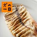 【毛鹿鮫ふかひれ100g】 高たんぱく、低カロリー。軟骨のコンドロイチンはシニアにオススメ。【完全無添加・手づくり】カリカリパキパキ食べる楽しさがアップ。【犬おやつ】【魚】